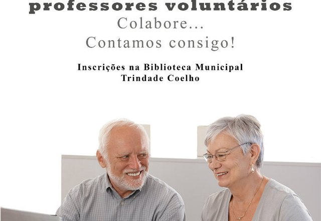 Cartaz professores voluntarios 2018 2019 1 640 440